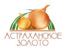 Астраханское Золото